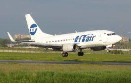 UTair будет летать из Москвы в Милан