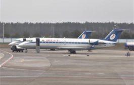 Belavia будет летать из Минска в Воронеж