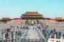 Выбираем путевки вКитай— краткий гид поХайнаню